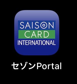 saison_app_icon
