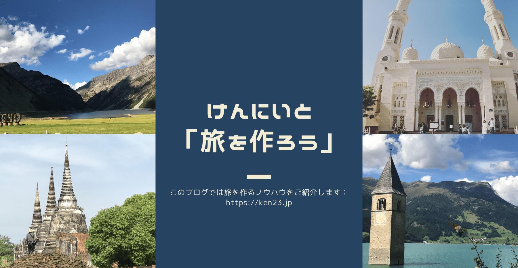 top-image-ken23-min